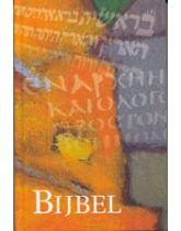 Nieuwe Bijbelvertaling