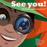 Afscheidsmusical See you - cd